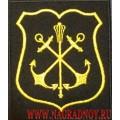 Шеврон ГШ ВМФ по приказу 300