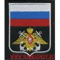 Шеврон ВМФ приказ 300 кант белого цвета