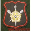Шеврон для офисной формы военнослужащих Управления военных представительств МО РФ с липучкой