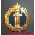Эмблема на тулью фуражки Министерство юстиции