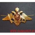 Эмблема Вооруженных сил России на тулью