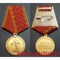 Медаль МВД России За заслуги в деятельности специальных подразделений