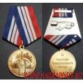 Медаль Участнику торжественного марша 3 степени