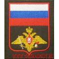Нарукавный знак принадлежности к Сухопутным войскам России по приказу 300