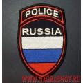 Нарукавный знак сотрудников полиции для выездов за рубеж