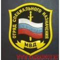 Нашивка на рука Отряд специального назначения МВД