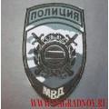 Шеврон сотрудников подразделений ООП камуфляж Город