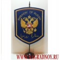 Вымпел Embassy of Russia