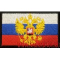 Шеврон Флаг РФ с Гербом