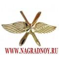 Петличная эмблема ВКС России золотого цвета