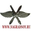 Петличная эмблема ВКС России полевая