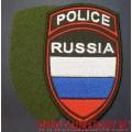 Полевой шеврон сотрудников МВД для выездов за рубеж с липучкой