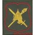 Шеврон Главного управления боевой подготовки ВС РФ приказ 300