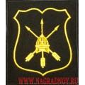 Шеврон КССО для офисной формы ВМФ приказ 300