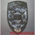 Шеврон Учебные заведения МВД камуфляж Цифра серая