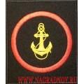 Шеврон Морская пехота для офисной формы приказ 300