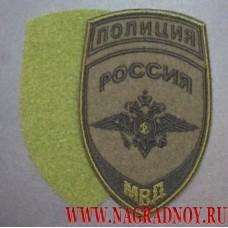 Нарукавный знак сотрудников полиции МВД для полевой формы Мультикам