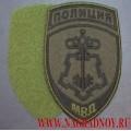 Нарукавный знак сотрудников подразделений ВОХР МВД для полевой формы Мультикам