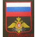 Шеврон войск связи по приказу 300