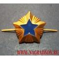 Звезда Ространснадзора 20 мм