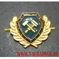Эмблема петличная Госгортехнадзор