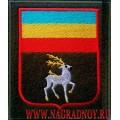 Нарукавный знак казаков Всевеликого войска Донского