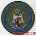 Нарукавный знак курсантов академии Следственного комитета России