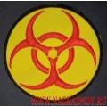 Нашивка Биологическая опасность