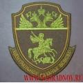 Нашивка для полевой формы Центральное казачье войско