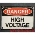 Нашивка danger high voltage