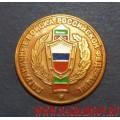 Значок Пограничные войска Российской Федерации