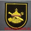 Шеврон 202 Зенитной ракетной бригады