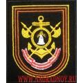Шеврон 7 гвардейская бригада кораблей ОВР Кольской флотилии приказ 300
