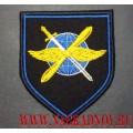 Шеврон военнослужащих 800 Авиационной базы 2 разряда