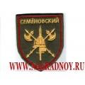 Шеврон Семёновского полка