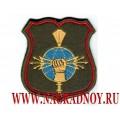 Нарукавный знак военнослужащих Управления начальника войск РЭБ ВС РФ