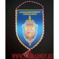 Вымпел с символикой УФСБ России по г  Москве и Московской области