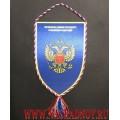 Вымпел Управление делами Президента Российской Федерации