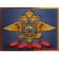 Магнит 3D с эмблемой МВД России