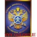 Магнит 3D с эмблемой Службы внешней разведки России