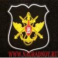 Шеврон органов военного управления ВМФ для офисной формы
