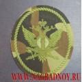 Нарукавный знак сотрудников ФСИН РФ для полевой формы