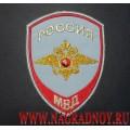 Шеврон сотрудников МВД для рубашки голубого цвета