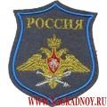 Шеврон ВВС России для шинели
