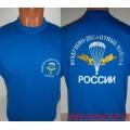 Футболка с символикой Воздушно-десантных войск