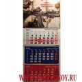 Календарь Центр специального назначения ФСБ