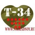 Виниловый магнит Т-34