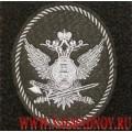 Шеврон сотрудников ФСИН с липучкой