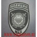 Жаккардовый шеврон сотрудников подразделений охраны общественного порядка для специальной формы