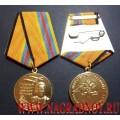 Медаль МО РФ Главный маршал авиации Кутахов